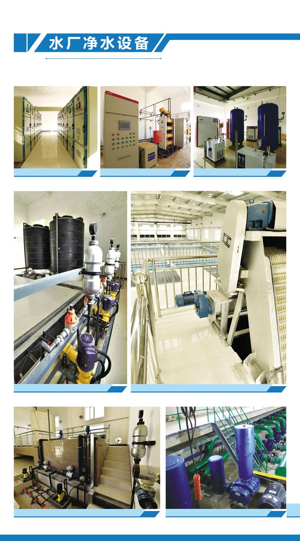 17水厂净水设备.jpg