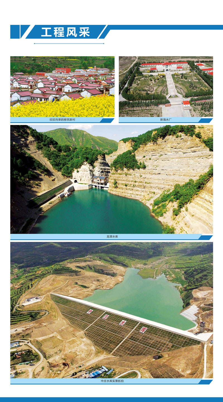 18水厂净水设备2.jpg